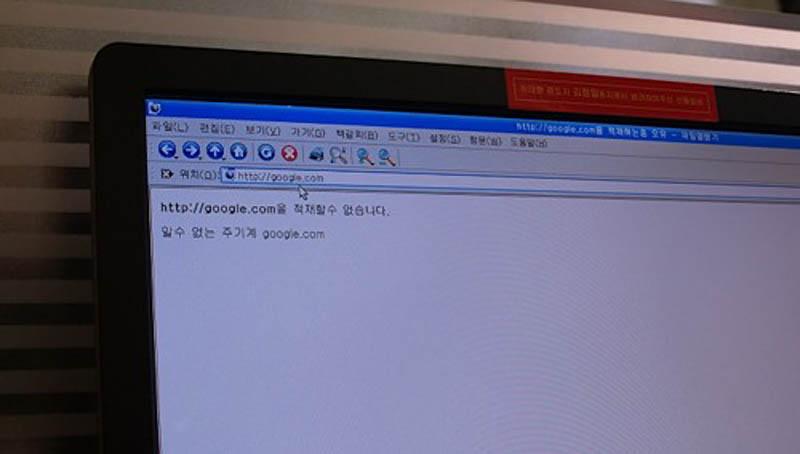 Интернет в Северной Корее