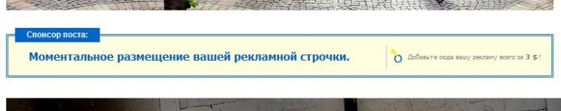 Купи рекламу на Bigpicture.ru всего за 100 рублей!