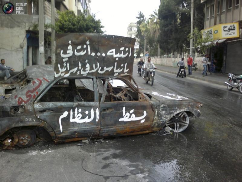 Кровавые протесты вСирии