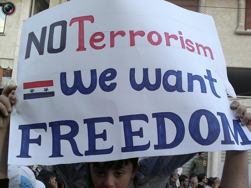 syria151 Кровавые протесты в Сирии