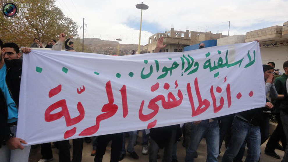 syria211 Кровавые протесты в Сирии