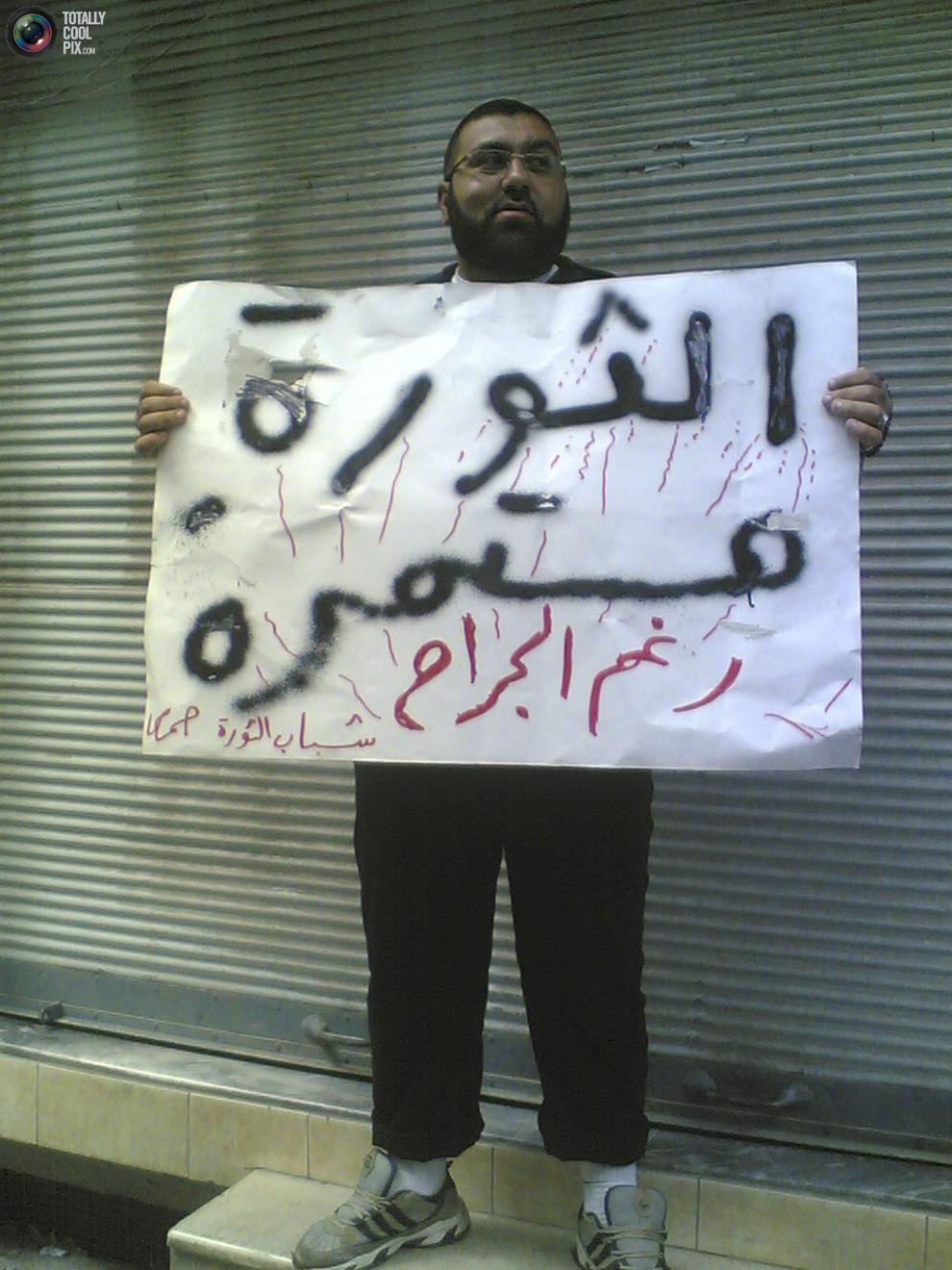syria301 Кровавые протесты в Сирии