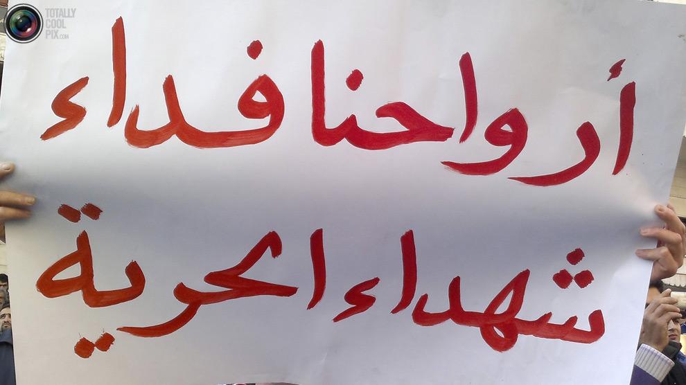 syria391 Кровавые протесты в Сирии