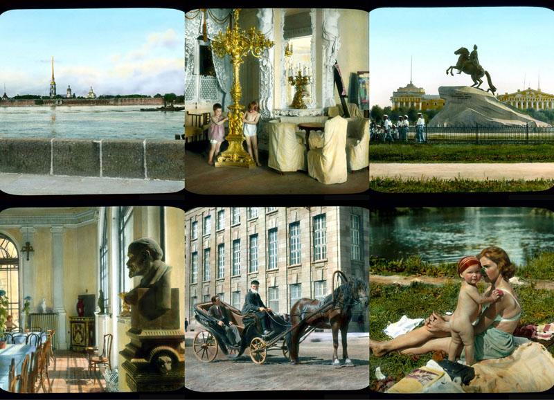 00003 Санкт Петербург 1931 ого года в цвете (Часть 2)