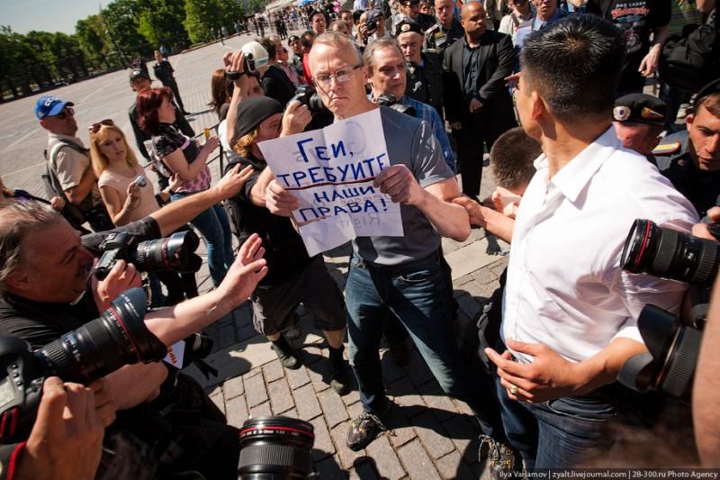 0618 800x533 Несостоявшийся гей парад в Москве