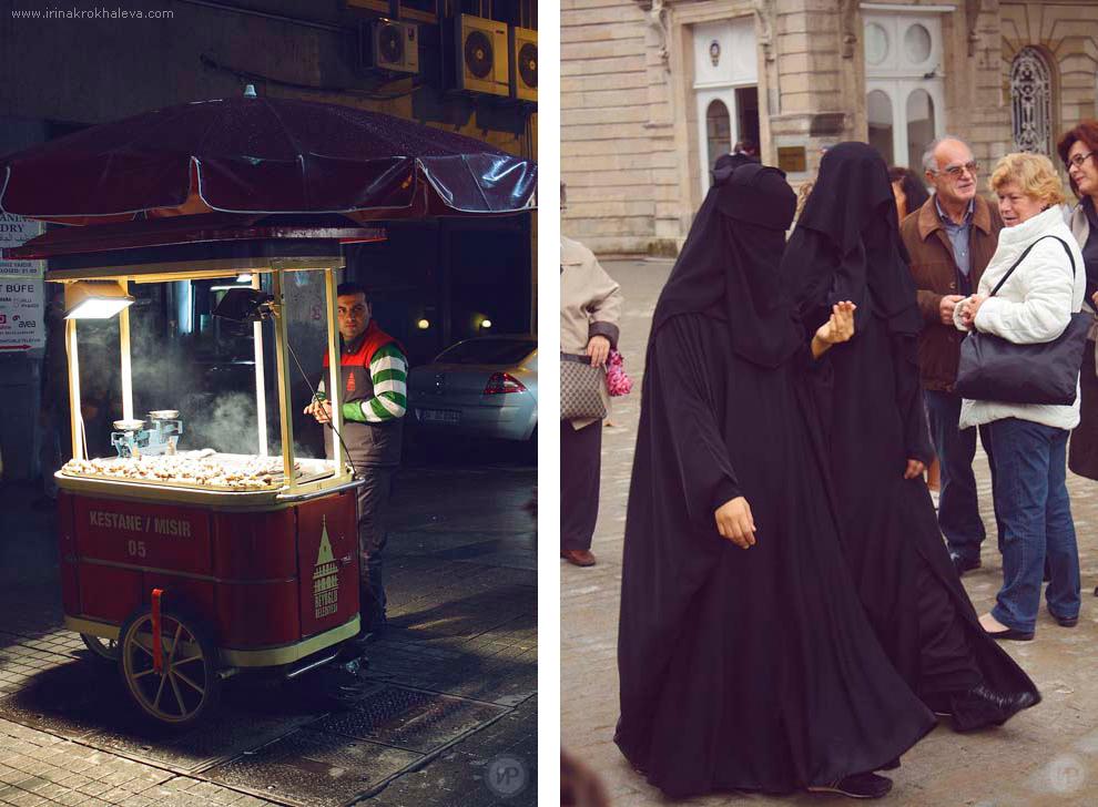 13180 Волшебный Стамбул
