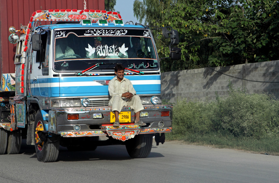 1602 Пакистан: Мы много о нем знаем? (2 часть)