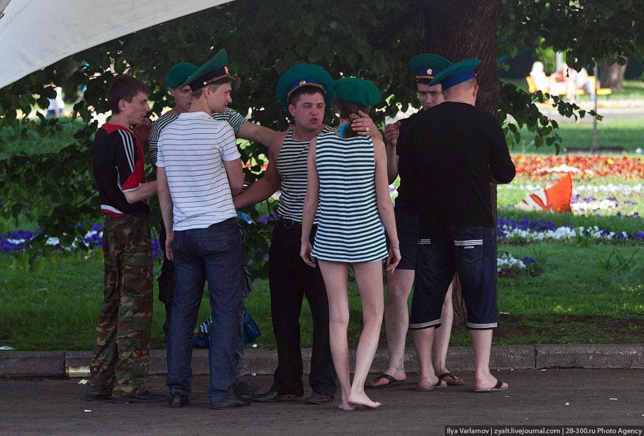 http://bigpicture.ru/wp-content/uploads/2011/05/18141.jpg