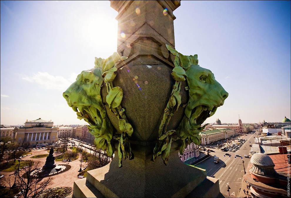 2464 Высотный Санкт Петербург