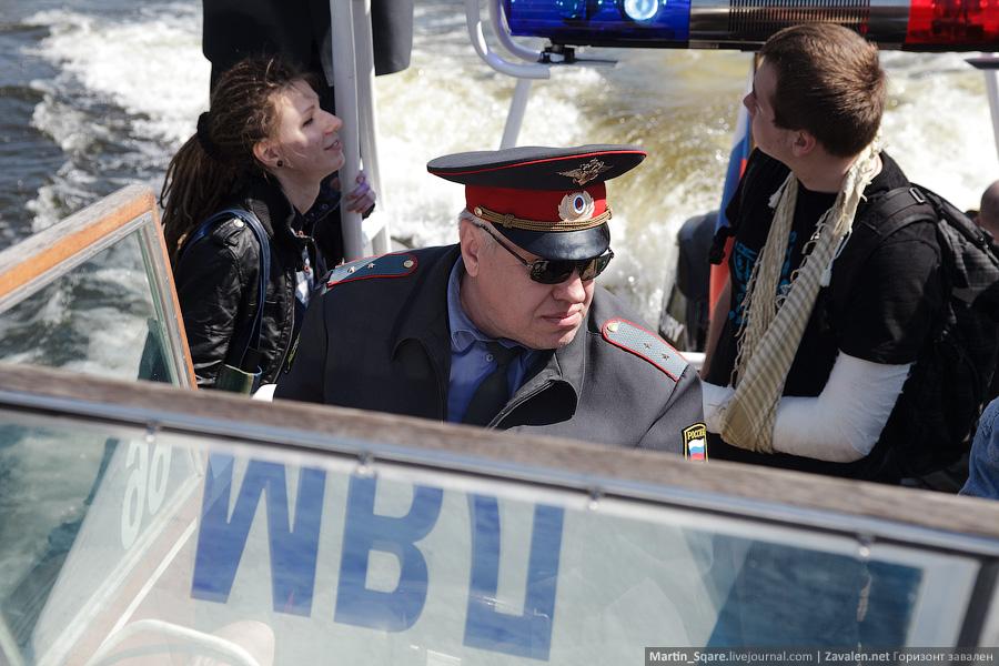 Водная Полиция