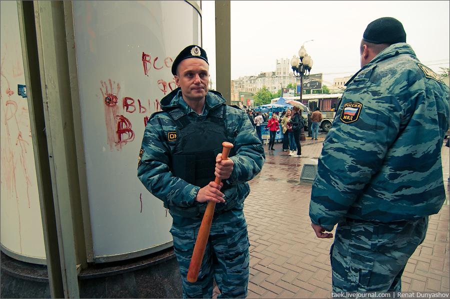 http//bigpicture.ru/wp-content/uploads/2011/05/32.jpeg