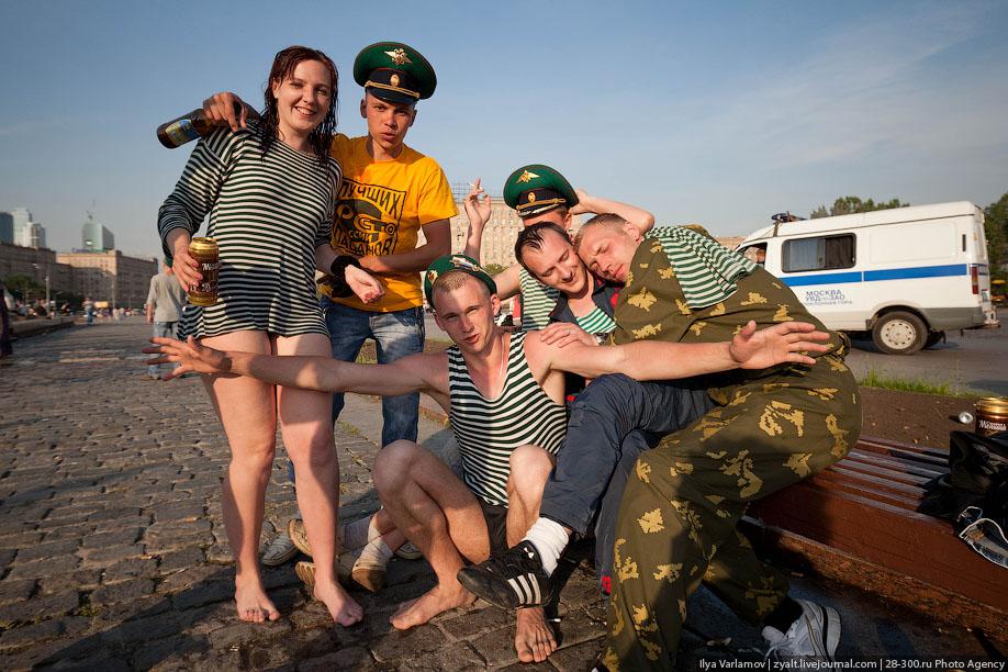 http://bigpicture.ru/wp-content/uploads/2011/05/32115.jpg