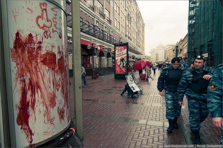 http//bigpicture.ru/wp-content/uploads/2011/05/34.jpeg
