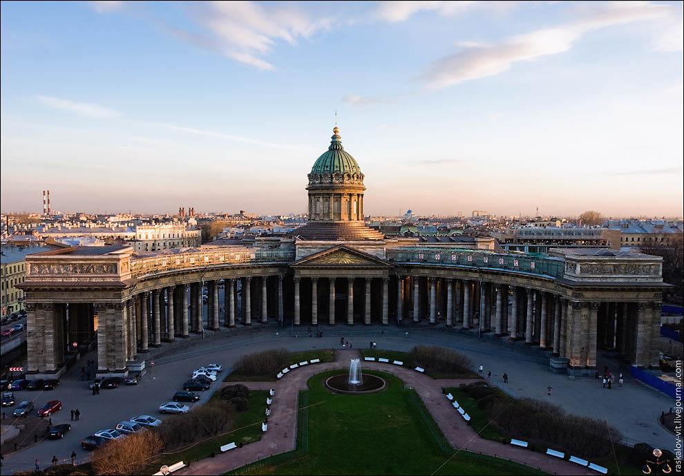 4226 Высотный Санкт Петербург