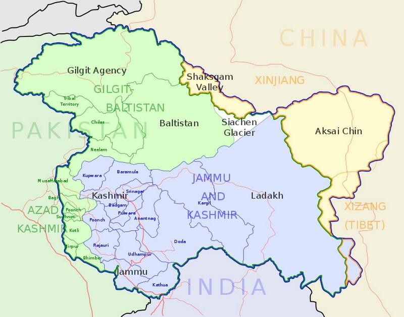 Пакистан 3