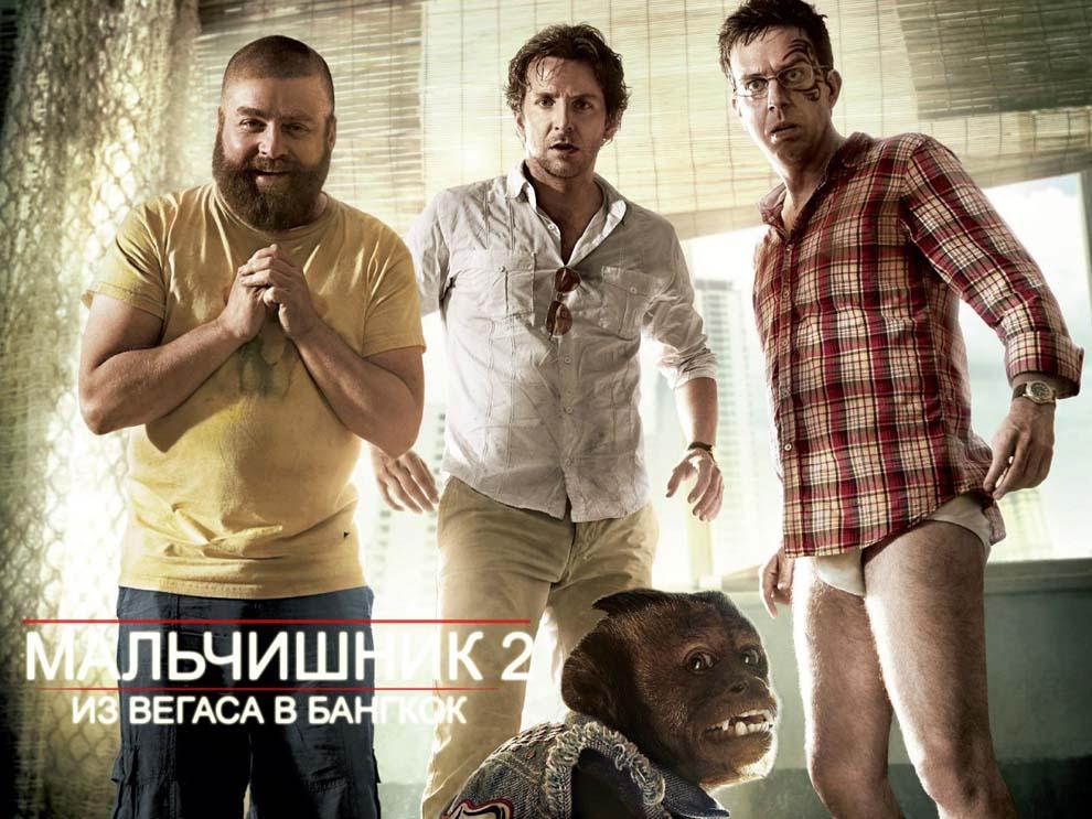 movie02 Кинопремьеры июня 2011