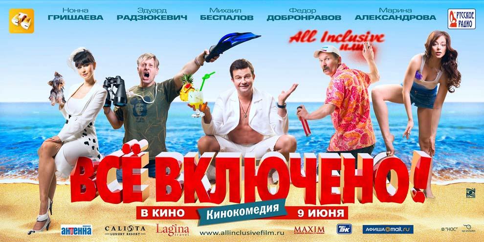 movie05 Кинопремьеры июня 2011