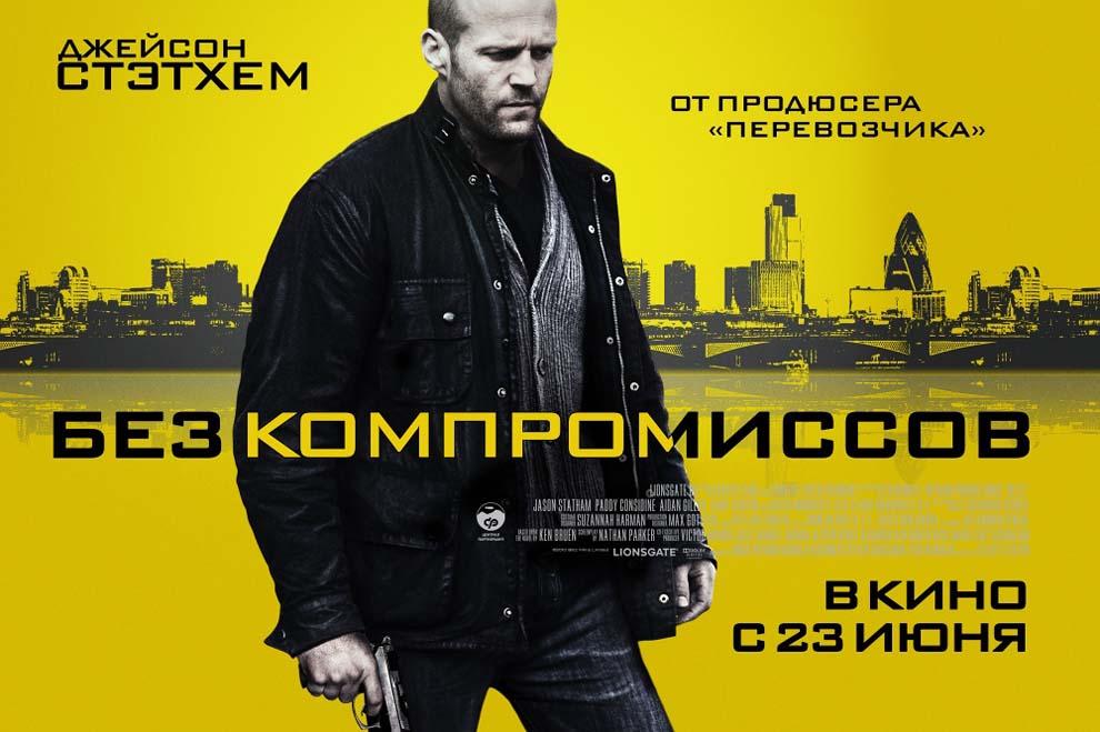 movie13 Кинопремьеры июня 2011