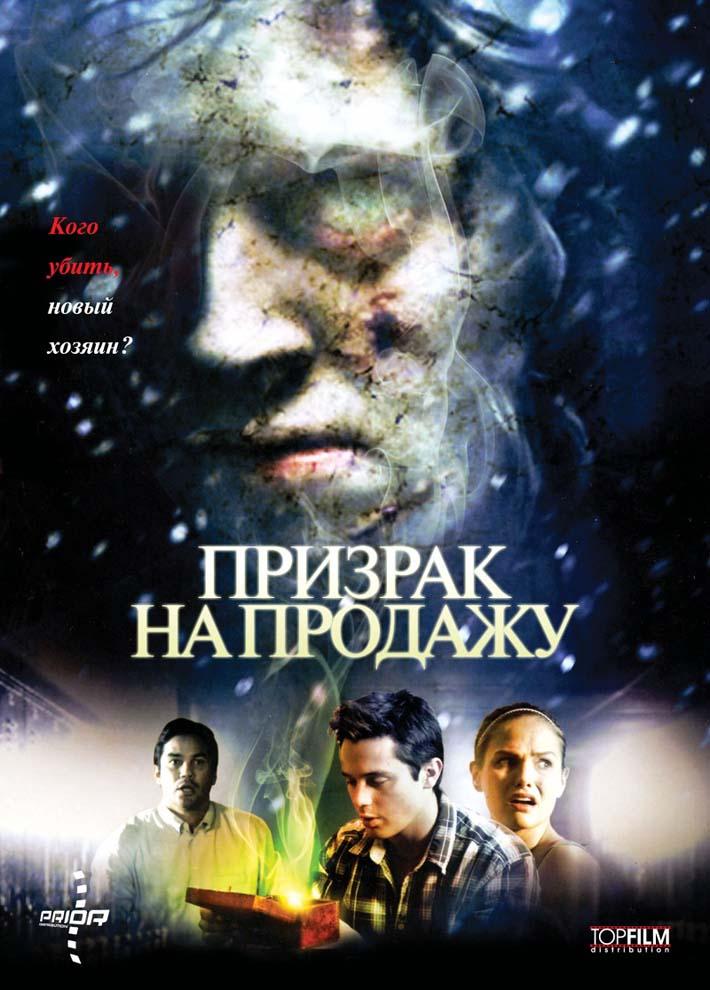 movie22 Кинопремьеры июня 2011