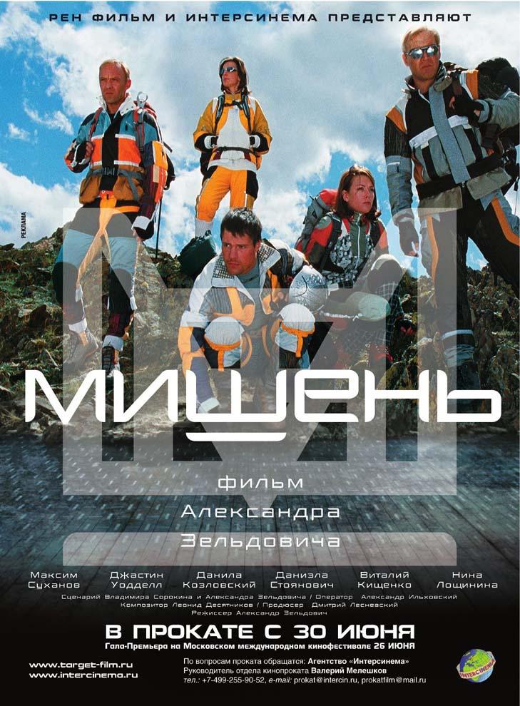 movie23 Кинопремьеры июня 2011