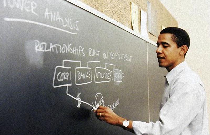 obama12 Биография Барака Обамы в фото