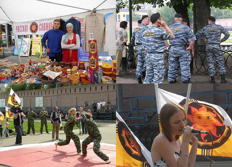 день знакомств в москве