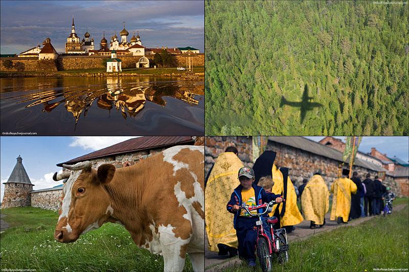 Прогноз погоды в москве и области на ближайшие две недели