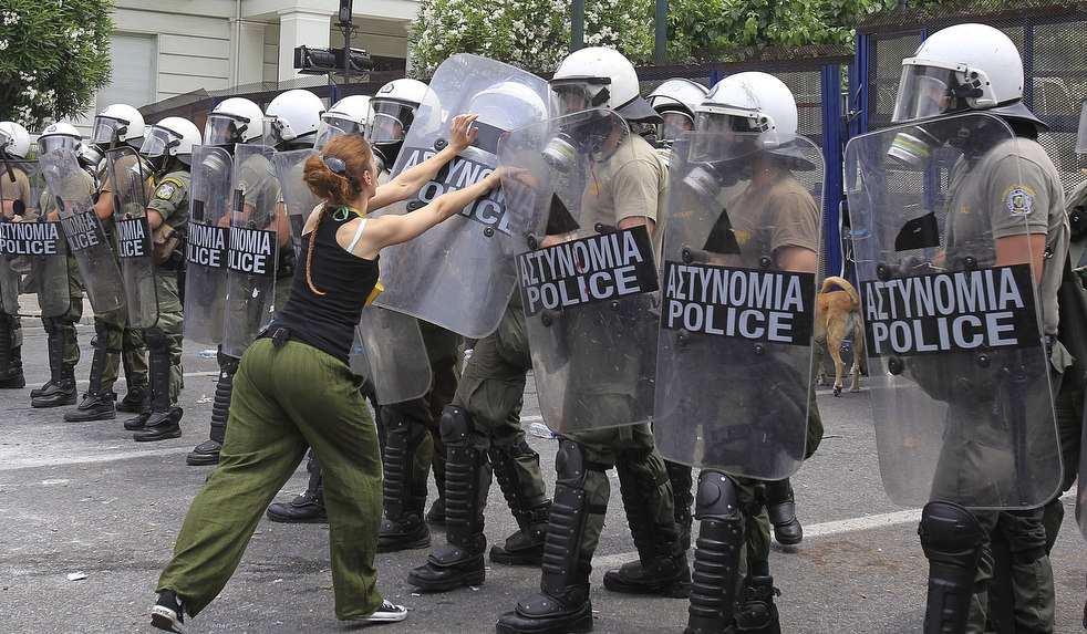 1097 Греческие демонстрации