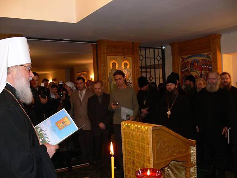 Союз православных хоругвеносцев и нетрадиционная сексуальная ориентация