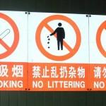 Особенности перевода надписей в Китае