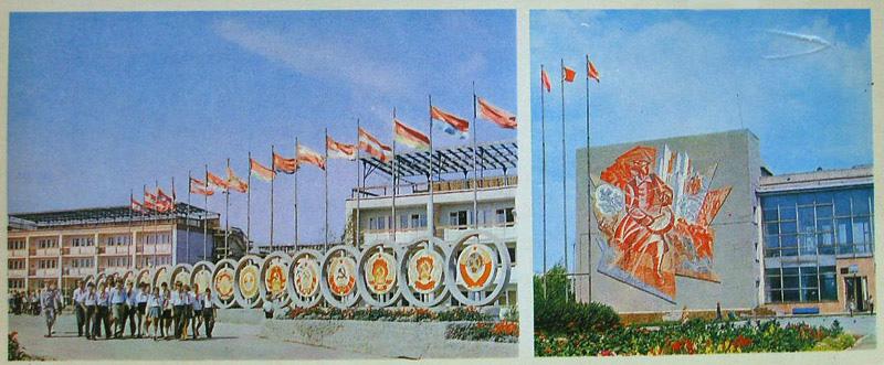 флаг тольятти