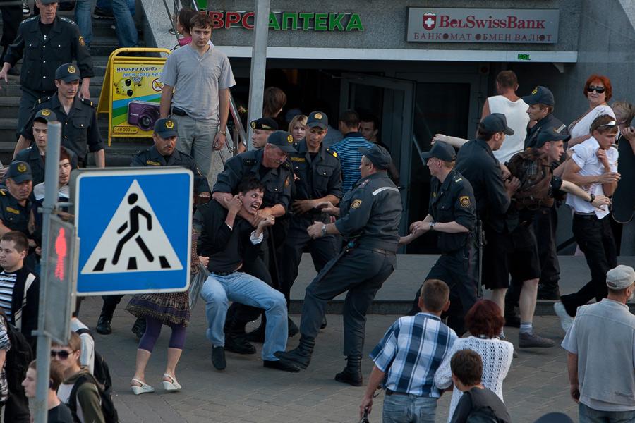 Разгон мирной акции в Минске