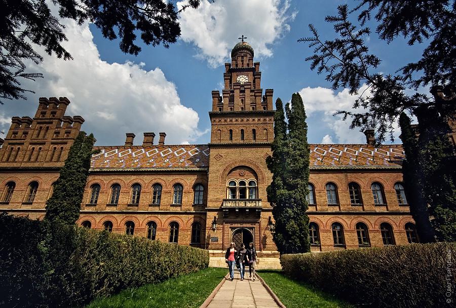 Черновицкий университет (фоторепортаж)