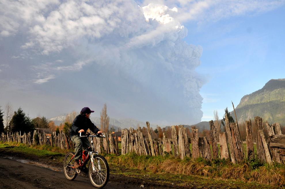 2038 Вулкан в Чили