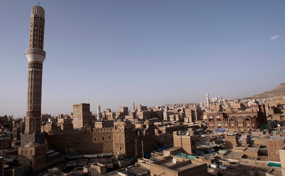 йеменская арабская республика фото найдете