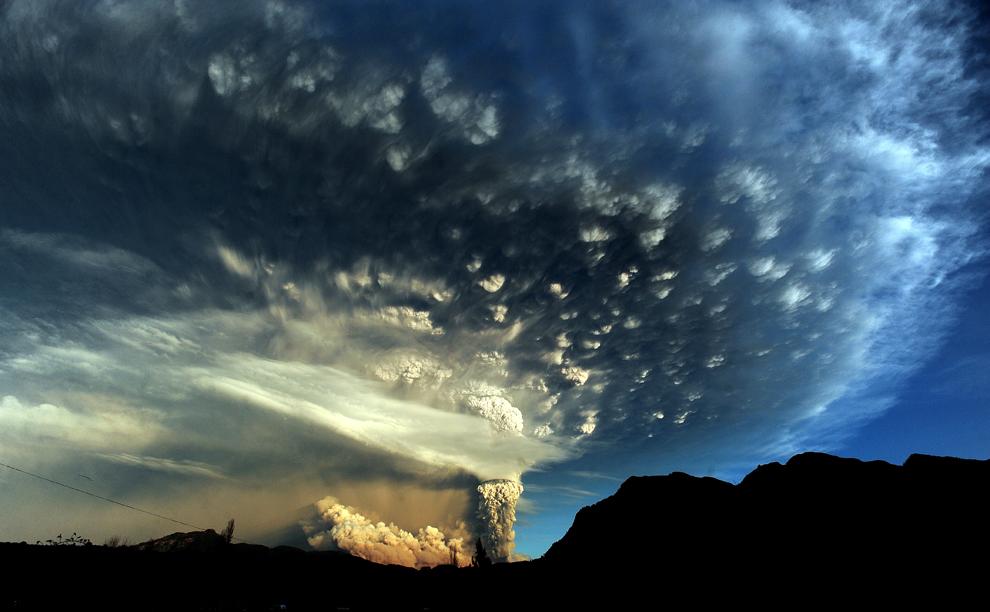 2331 Вулкан в Чили