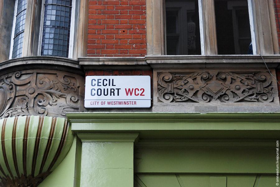 Мир Роулинг в Лондоне