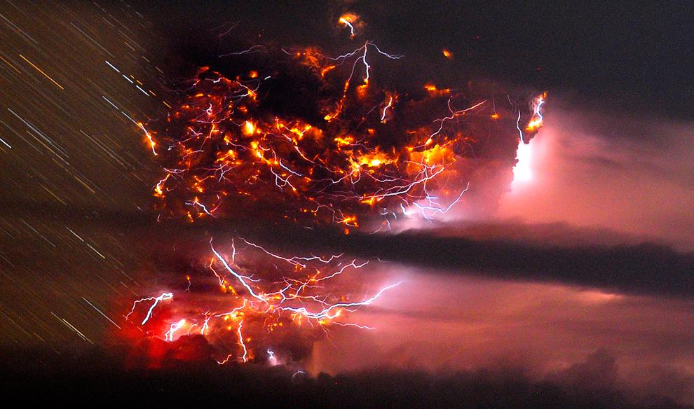 2429 Вулкан в Чили
