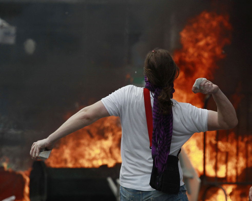 2453 Греческие демонстрации