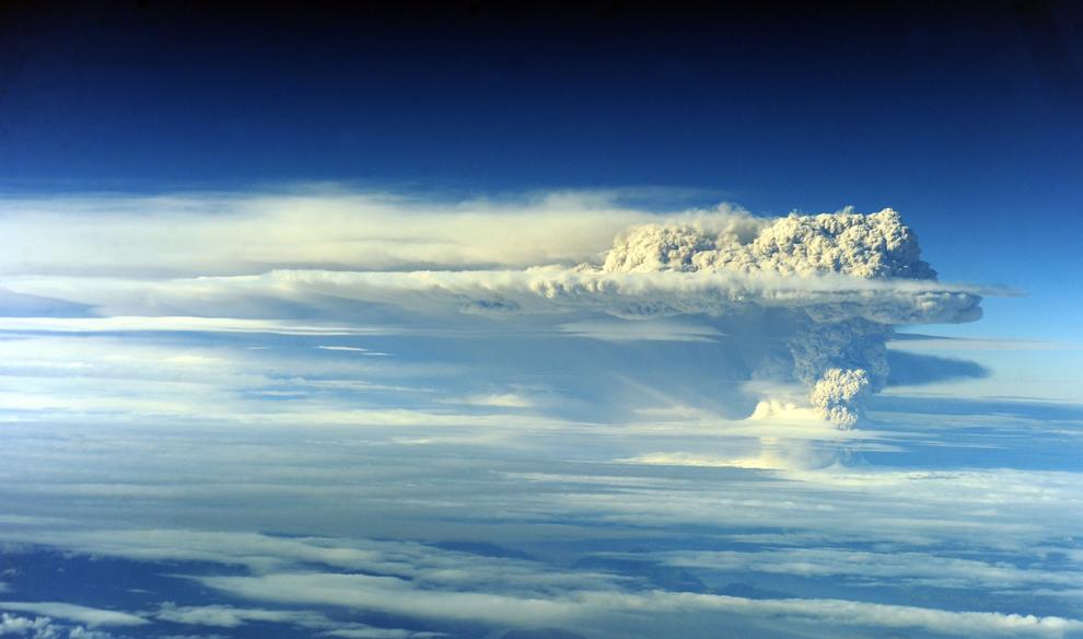 2528 Вулкан в Чили