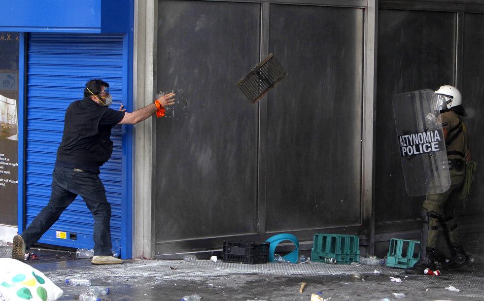 2650 Греческие демонстрации