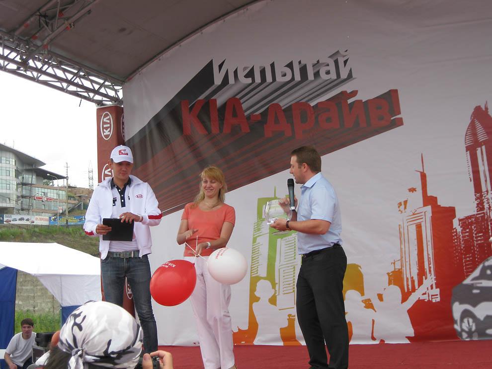 Праздник КИА, Красноярск, июнь 2011
