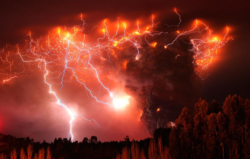 2924 Вулкан в Чили
