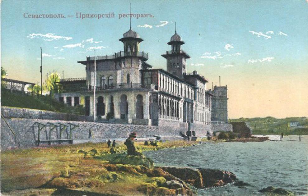 Дореволюционная Россия на фотографиях. Севастополь. Часть 2