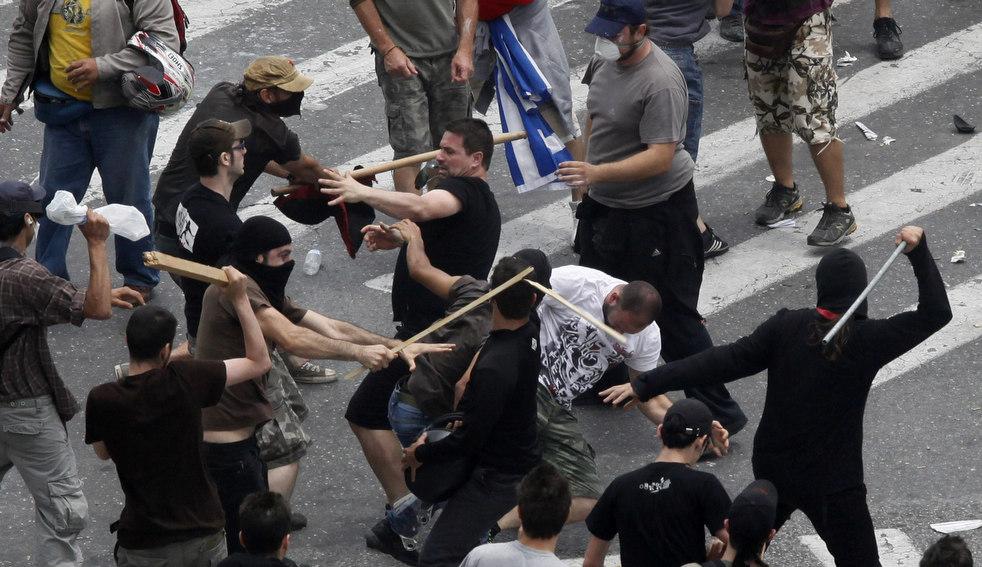 2944 Греческие демонстрации