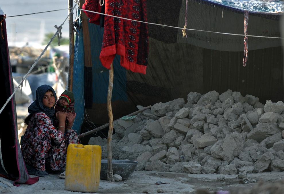 3075 Вывод американских войск из Афганистана