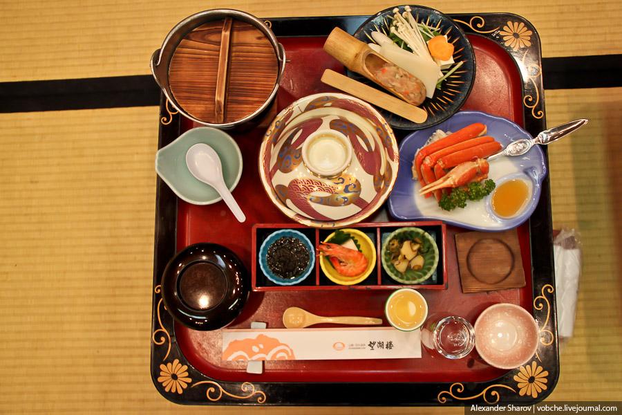 Ужин в рёкане. Япония.