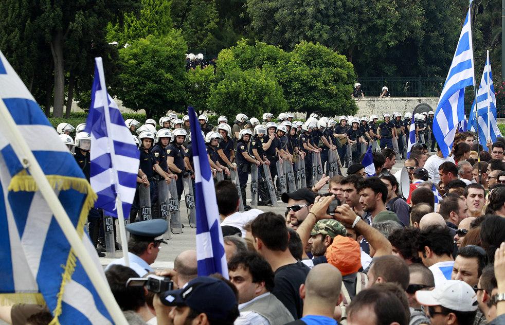 3192 Греческие демонстрации
