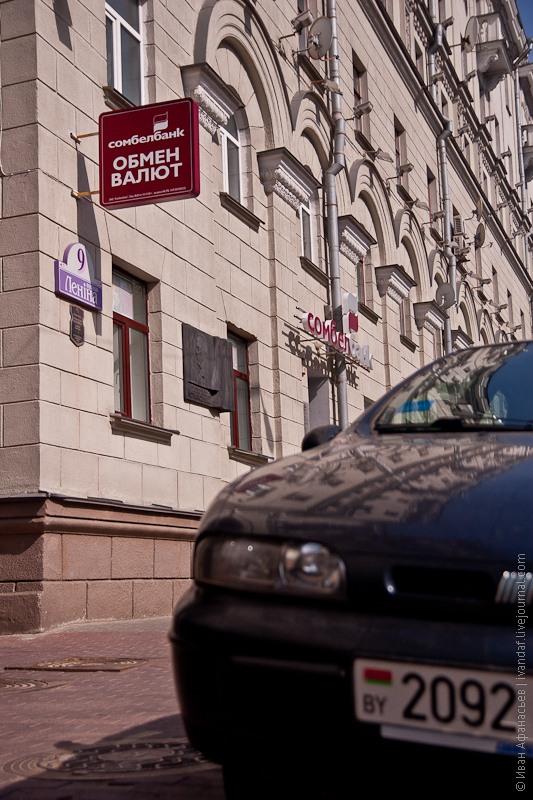 Белоруссия: последствия девальвации в Минске