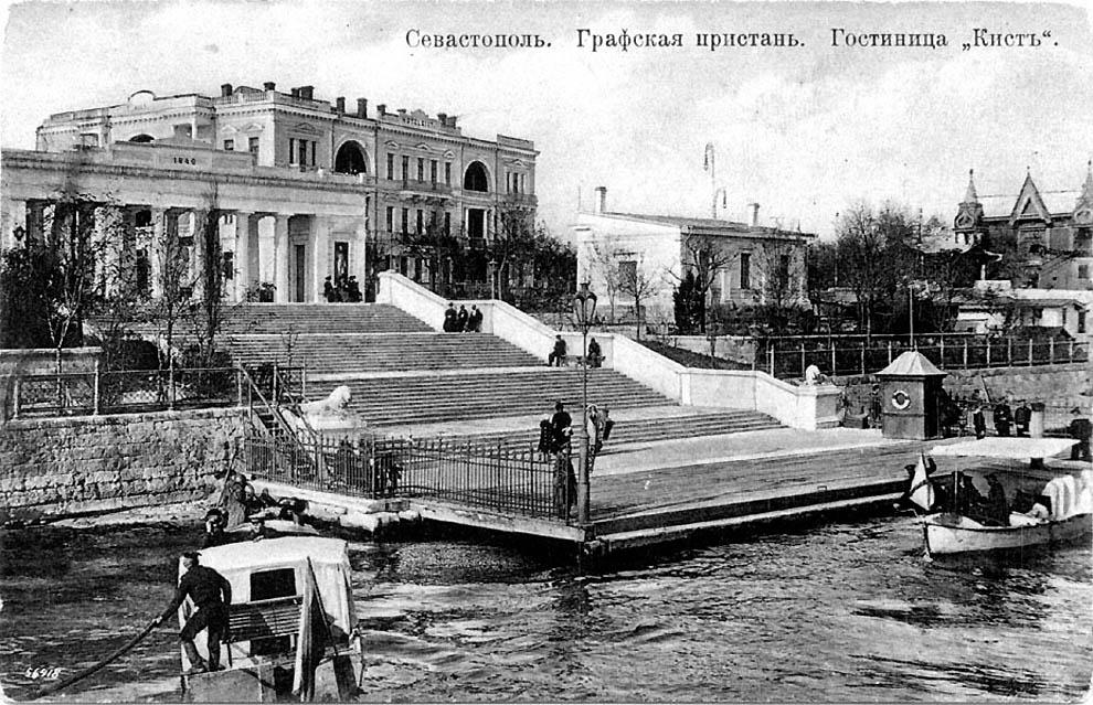 Дореволюционная Россия на фотографиях. Севастополь. Часть 1